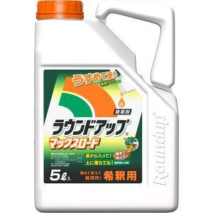 日産化学 除草剤 ラウンドアップマックスロード 5Lの関連商品3