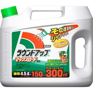 【送料無料】【日産化学】【除草剤】ラウンドアップマックスロードAL 4.5L×4本(ケース販売)|e-hanas