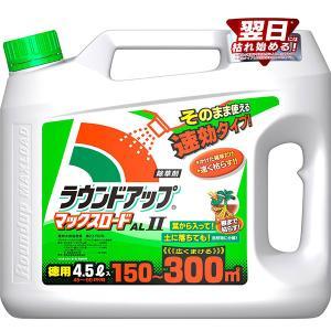 日産化学 除草剤 ラウンドアップマックスロードALII   4.5L×4本(ケース販売) 送料無料(沖縄県除く) e-hanas