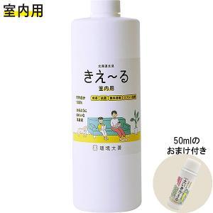 消臭剤 きえーる 消臭 きえ〜る室内用 1L 環境ダイゼン|e-hanas