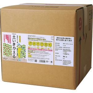 環境ダイゼン 液体たい肥 無臭 土いきかえる 18L 送料無料(沖縄県除く) ポイント10倍|e-hanas