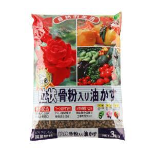 JOYアグリス 肥料 粒状骨粉入り油かす 3kg|e-hanas