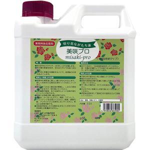 切花延命剤 切り花 鮮度保持 美咲プロ 2.5L 大塚アグリテクノス