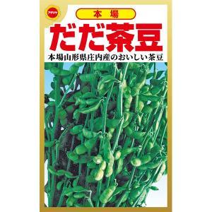 アタリヤ農園 野菜種 だだ茶豆 メール便対応 (B12-041)|e-hanas