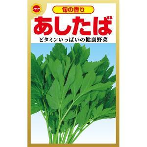 アタリヤ農園 野菜種 あしたば メール便対応 (B13-030)|e-hanas