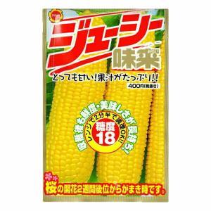 アタリヤ農園 野菜種 とうもろこし ジューシー味来 メール便対応 (B13-039)|e-hanas