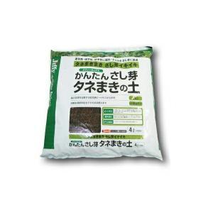 ジフィーミックス かんたんさし芽タネまきの土 4L|e-hanas
