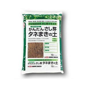 ジフィーミックス かんたんさし芽タネまきの土 12L|e-hanas