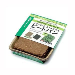 ジフィーピートバン 水でふくらむ種まき土|e-hanas