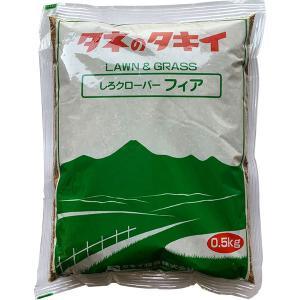 有効期限間近 タキイ種苗 緑肥 しろクローバー アウトレット (B21-008)|e-hanas