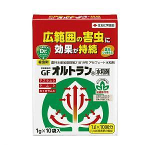 住友化学園芸 殺虫剤 オルトラン水和剤 1g×10 メール便対応(4点まで)|e-hanas