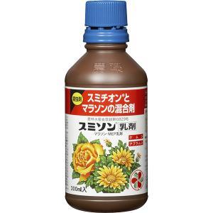 住友化学園芸 スミソン乳剤 300ml|e-hanas