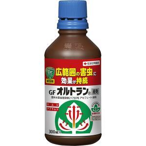 住友化学園芸 オルトラン液剤 300ml|e-hanas