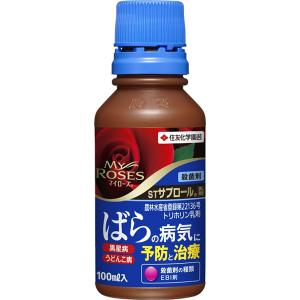 【住友化学園芸】マイローズSTサプロール乳剤 100ml|e-hanas