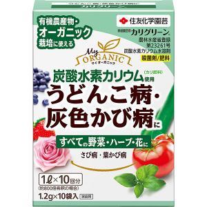 住友化学園芸 カリグリーン 1.2g×10袋入 M4|e-hanas