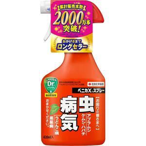殺虫剤 殺菌剤 予防 ベニカXスプレー 420ml 住友化学園芸 e-hanas
