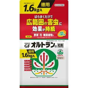 住友化学園芸 GFオルトラン粒剤 1.6kg|e-hanas