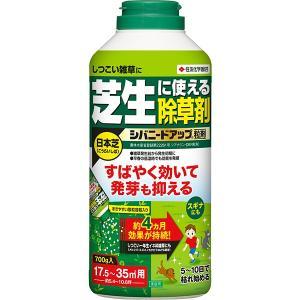 住友化学園芸 除草剤 シバニードアップ 粒剤 700g|e-hanas