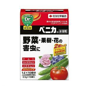 住友化学園芸 殺虫剤 ベニカ水溶剤 0.5g×10 メール便対応(4点まで)|e-hanas