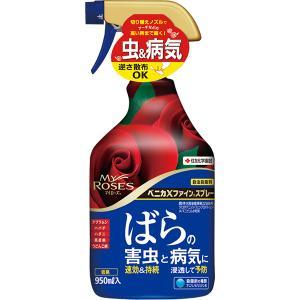 住友化学園芸 殺虫殺菌剤 マイローズ ベニカXファインスプレー 950ml ポイント5倍|e-hanas