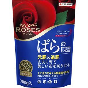 【住友化学園芸】マイローズばらの肥料 700g|e-hanas
