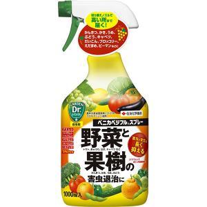 ●幅広い害虫に優れた効果があり、だいこん、キャベツなどの野菜、うめ、かき、かんきつなどの果樹に使えま...