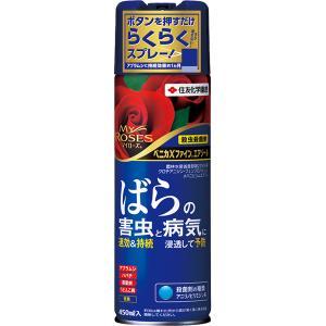 ●ばらの害虫と病気に優れた効果のある殺虫殺菌剤です。害虫に対しては速効性と持続性(アブラムシで約1カ...