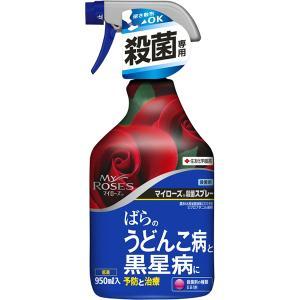 住友化学園芸 マイローズ殺菌スプレー 950ml|e-hanas