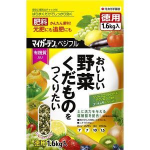 住友化学園芸 肥料 マイガーデンベジフル 1.6kg|e-hanas