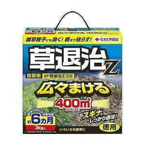 住友化学園芸 除草剤 GF草退治Z粒剤 3kg×6箱(ケース販売)|e-hanas