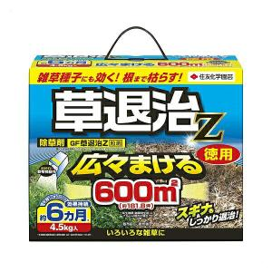 住友化学園芸 除草剤 GF草退治Z粒剤 4.5kg×4箱(ケース販売)|e-hanas