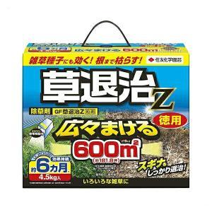 住友化学園芸 除草剤 GF草退治Z粒剤 4.5kg|e-hanas