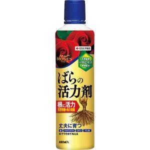 住友化学園芸 肥料 マイローズばらの活力剤 480ml|e-hanas