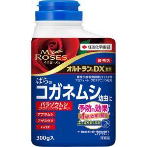 住友化学園芸 マイローズオルトランDX粒剤 300g|e-hanas