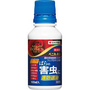 【住友化学園芸】マイローズ ベニカR乳剤 100ml|e-hanas