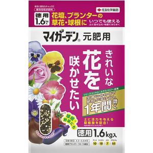 住友化学園芸 マイガーデン 元肥用 1.6kg|e-hanas