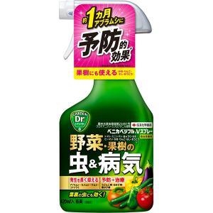 ●野菜(トマト・ミニトマト・きゅうり・なす・ピーマン)と果樹(かき・りんご・なし・おうとう)の病害虫...