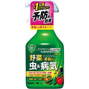予防効果と治療効果のある殺菌成分により、病気の発生前から発生初期にかけて植物を病原菌から守ります。野...