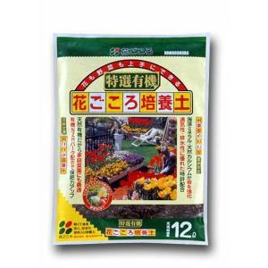 花ごころ 園芸用土 特選有機花ごころ培養土 12L|e-hanas