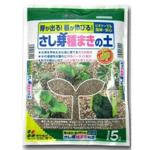 花ごころ 園芸用用土 さし芽種まきの土 5L ポイント15倍|e-hanas