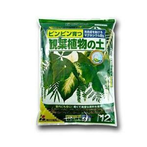 花ごころ 園芸用用土 観葉植物の土 12L|e-hanas
