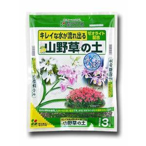 花ごころ 園芸用用土 山野草の土 3L|e-hanas