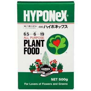 アメリカで開発された、植物の生育に必要な各種栄養分をバランス良く含み、水に溶けてすばやく効く速効性の...