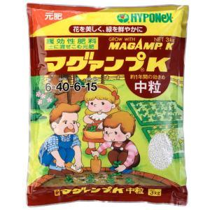 【ハイポネックス】マグァンプK 中粒 3kg e-hanas