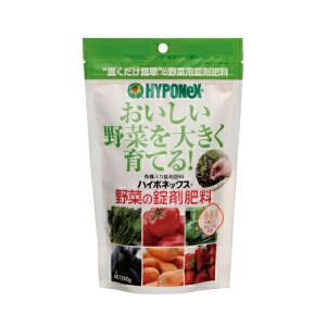ハイポネックス 錠剤肥料 野菜の錠剤肥料 250g アウトレット|e-hanas
