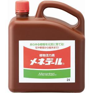 活力剤 メネデール 2L ポイント5倍|e-hanas