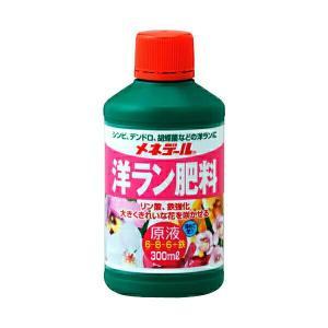 洋ラン肥料(メネデール) 300ml