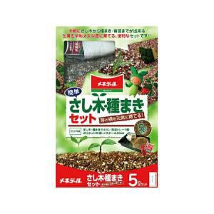 メネデールさし木種まきセット|e-hanas