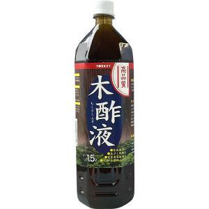 忌避 虫よけ 土壌改良 木酢液(青ラベル)1.5L ※5倍希釈しています ヨーキ産業
