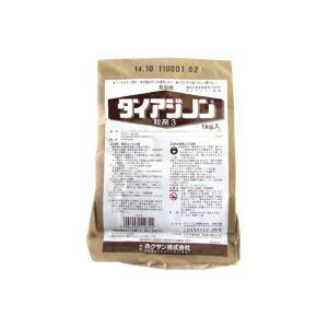 殺虫剤 害虫 駆除 ダイアジノン粒剤3 1kg e-hanas